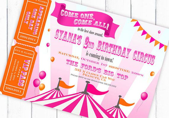 Carnival or circus party invitations