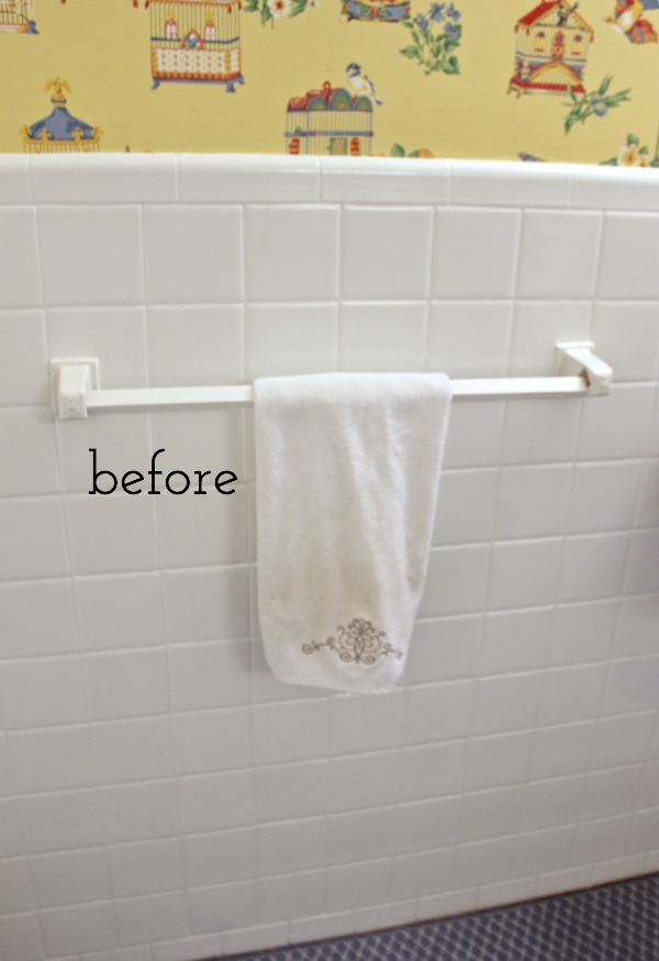 Towel bar before