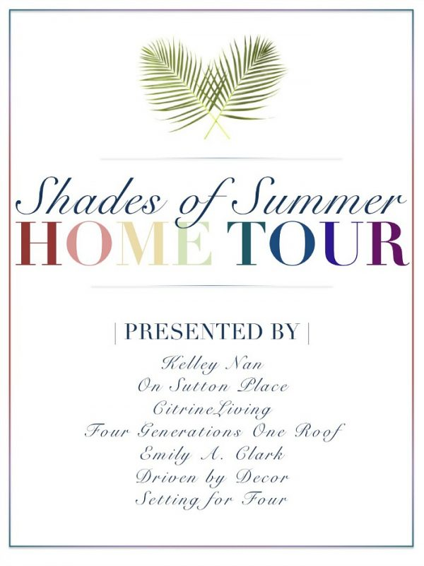 Shades of Summer Home Tour